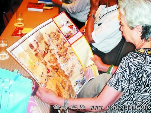 日本友人被贵州手绘地图深深吸引
