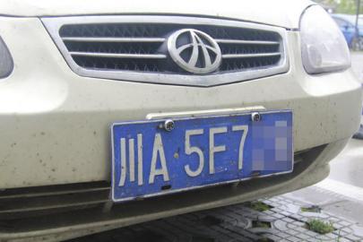 在哪里可以买到车牌号更改标签:车主的停车位已经购买,但是车牌号是别人发布的,该如何处理?