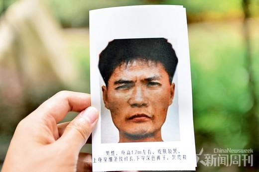 8月10日,重庆公安机关在缉捕通告中公布了周克华的体貌特征。图/CPF