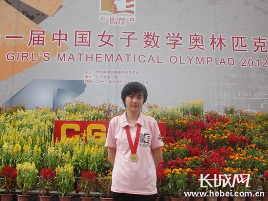 衡水中学王柏然荣获第十一届中国女子数学奥林匹克竞赛金牌。衡水中学提供
