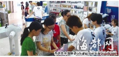 福建中国移动营业厅_百家中国移动3G智能手机专营店开业(图)-搜狐滚动