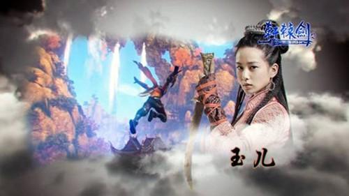 刘诗诗饰演的玉儿是否会出现在《轩辕剑7》中成为关注热点