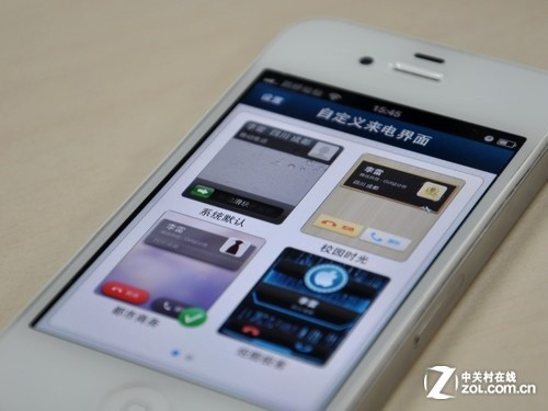 App今日免费:短信弹窗 QQ通讯录Pro 5.0