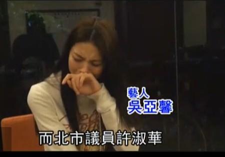 淫魔李宗瑞在逃 女星掷500万防淫照外泄(图)