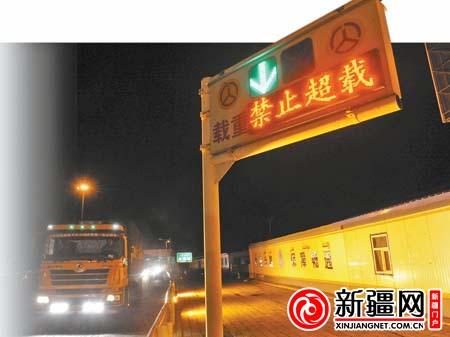 8月16日1时45分,在吐乌大高速公路乌拉泊超载超限检查站,超载车辆正在逐一过磅。