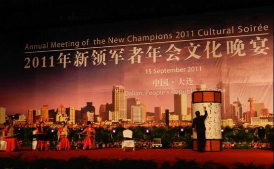李斌权在2011达沃斯论坛晚宴表演音乐书法