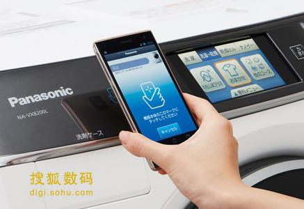 支持Android手机控制的洗衣机将首先推出