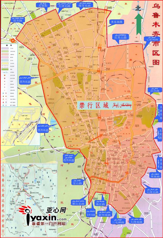 """亚欧博览会期间外埠车乌鲁木齐限行区域划定 设24处""""劝返""""点(图)图片"""