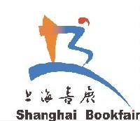昨天傍晚,上海书展的最后一批读者离开上海展览中心。本次书展共吸引了约32万人次读者。早报记者 高剑平 图