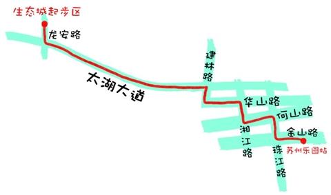 1号线由苏州乐园到龙安路有望2015年上半年试运营(组图)图片