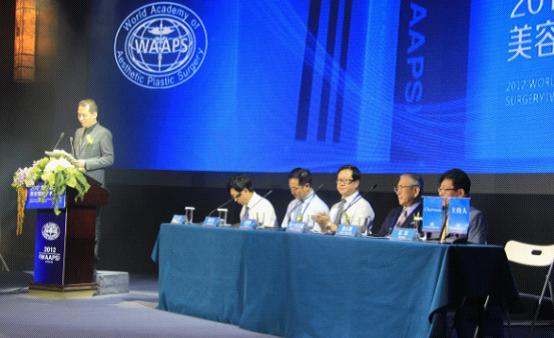 大连/8月18日,2012大连国际美容整形学术大会在国际金融会议中心...