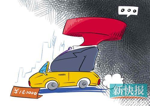 公务用车审批表_关于严格公务用车配备使用管理的通知__榆林