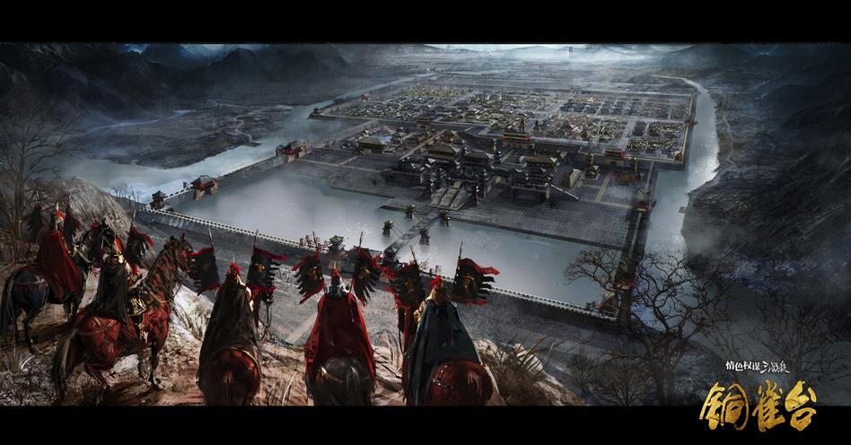 古代城池正面手绘