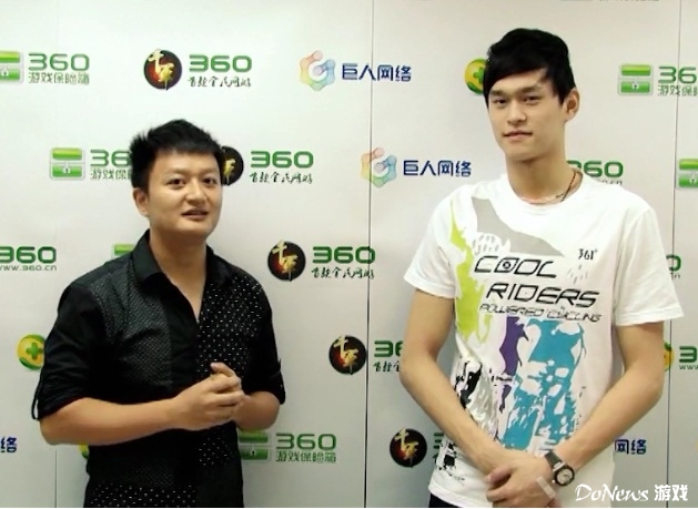 360奥运英雄访 孙杨:奥运会并非极限成绩