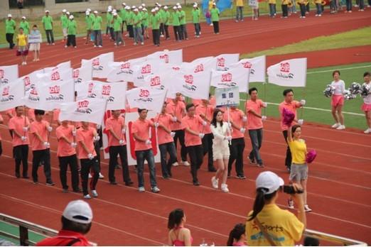 辉山集团运动员代表队入场仪式图片