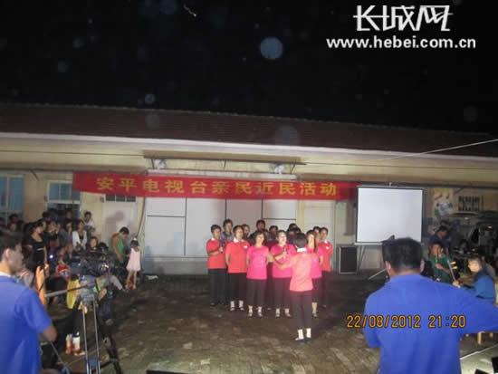安平县电视台与王胡林农民文艺联欢喜迎十八大(组图)图片