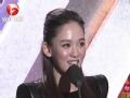 《2012安徽卫视七夕晚会》片花 佟大为陈乔恩荣膺00年代经典角色