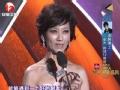《2012安徽卫视七夕晚会》片花 赵雅芝获偶像经典荧屏人物