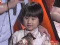 《2012安徽卫视七夕晚会》片花 小彬彬关凌获得经典童星奖