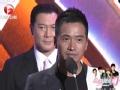 《2012安徽卫视七夕晚会》片花 马苏何晟铭获亚洲偶像最具突破演员