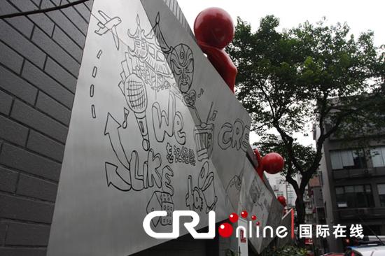 红星路35号广告创意产业园 摄影:张哲