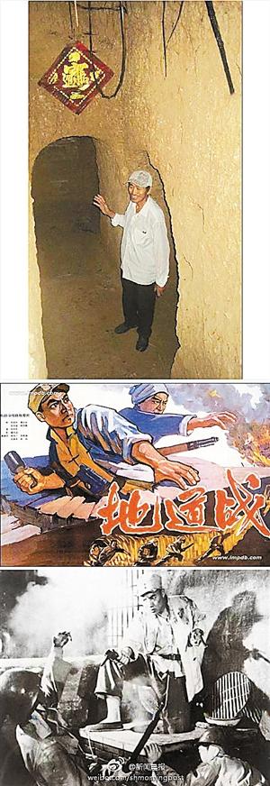 七旬老汉迷《地道战》 自家宅基地挖地道(图)