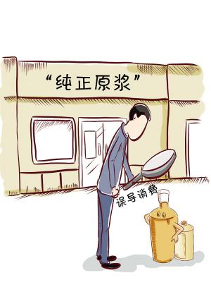 古井贡酒陷大跌门股价勾兑(图)模具设计v古井沈阳图片