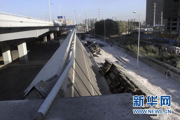 哈尔滨阳明滩大桥塌桥背后:目击者讲述逃生经过(图)