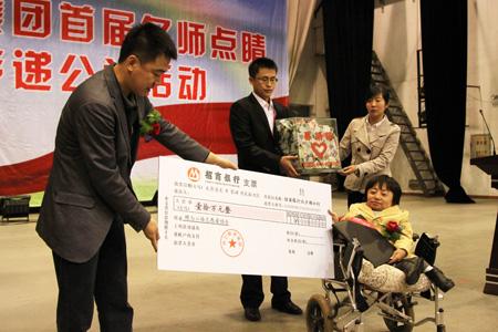 李永新总裁代表中公教育向长春心语志愿者协会捐赠十万元、价值二十余万元办公器材、及活动当天所有门票收入