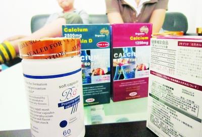 长高药排行榜_增高药排行榜10强,推荐最好的增高药