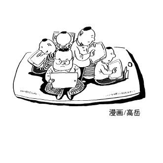 """溺""""切西瓜""""(图)"""