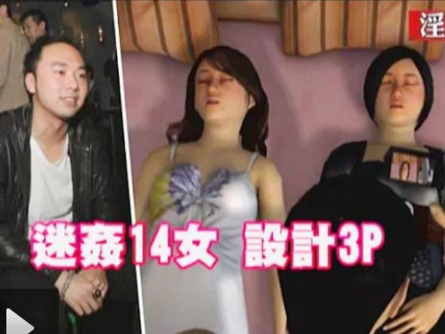 李宗瑞��in:)�h�_com/s2011/jredxw/index_29.shtml; 李宗瑞无码艳门照