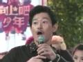 """《向上吧!少年-成长秀片花》20120826 比手划脚浩二""""瘪嘴""""中文引少年捧腹大笑"""