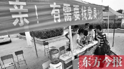 清新/8月25日,郑大校门外新生服务点,亲切的条幅标语让人眼睛一亮