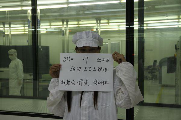 图十六:一名害羞的女实验员。