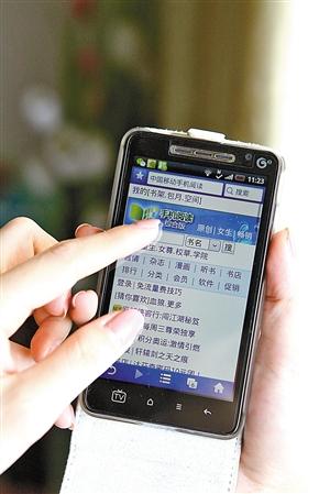 屄电子书_在手机上翻阅电子书,成为年轻人阅读的新模式.