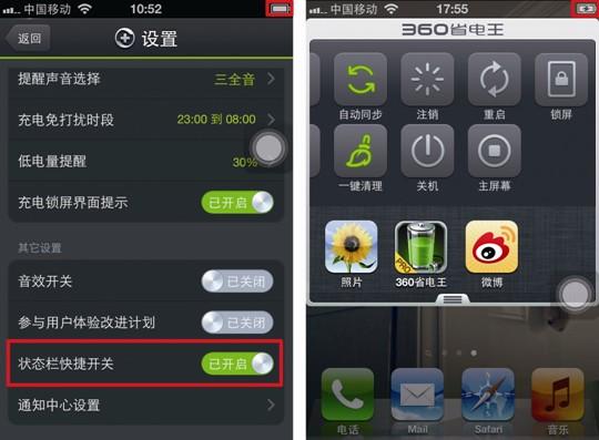 360游戏手机注册网址_游戏截图 540_397