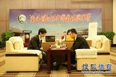 图文:衢州-烂柯杯决赛 比赛现场全景