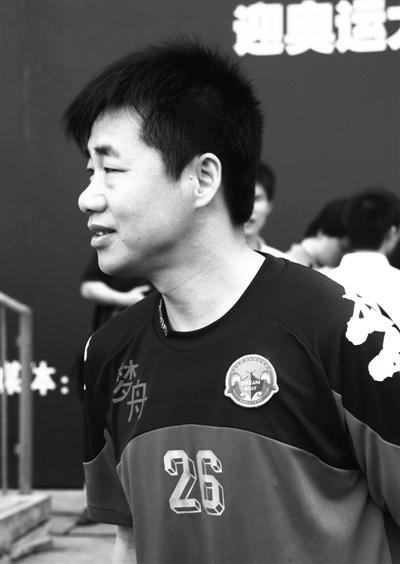 """陶伟的离开让许多球迷惋惜不已,有网友说""""德甲来了,陶指导却走了""""。资料图/Osports"""