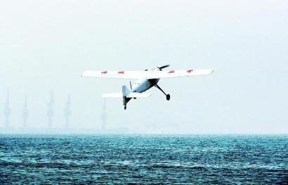 无人机正在执行航拍任务