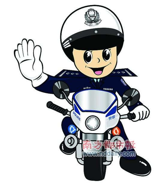 警察破门而入卡通