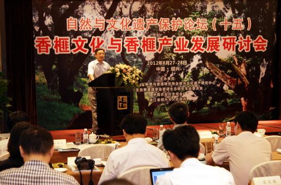 图为绍兴市副市长冯建荣出介绍香榧产业发展情况。记者 杨慧峰摄