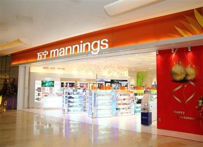香港万宁大药房网址_香港万宁超市_裕安图片网