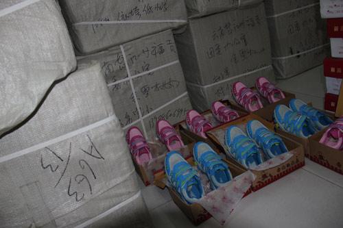 怒江部分学校已收到运动鞋