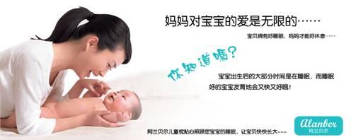 婴儿枕头专家谈 宝宝塑形枕头五不要