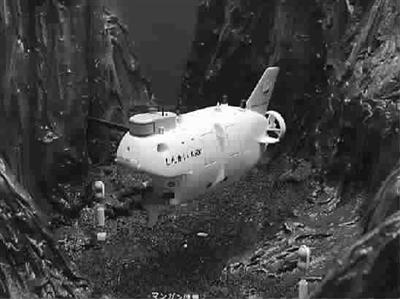 """日本 马里亚纳海沟/日本科学家探索马里亚纳海沟的""""深海6500""""号载人深潜器"""