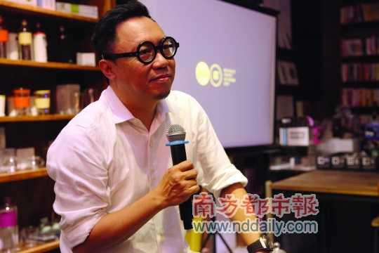 香港知名设计师李永铨近日在广州跟大家分享他重新包装老品牌的心路历程。南都记者 邹卫 摄
