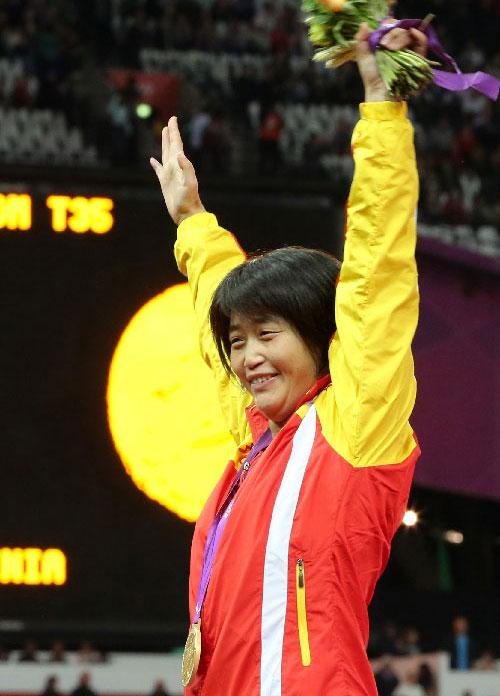 刘萍在颁奖仪式上