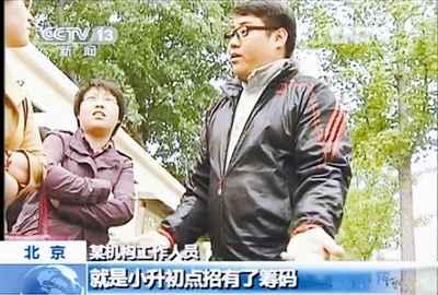 央视曝光北京奥数与小升初挂钩现象 呼吁进行改革(组图)