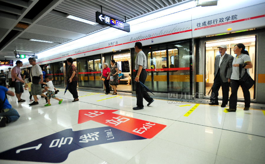 成都地铁2号线观光试运行首日 市民踊跃体验(组图)